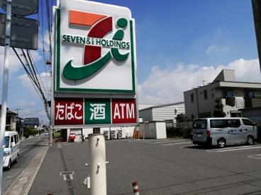 セブンイレブン 海老名中野店の画像1