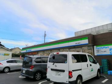ファミリーマート 綾瀬小園西店の画像1