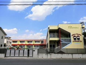 海老名みなみ幼稚園の画像1