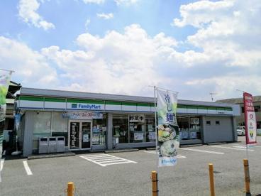 ファミリーマート 海老名運動公園前店の画像1