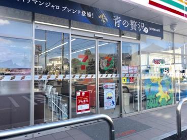 セブンイレブン 近江八幡鷹飼町店の画像1