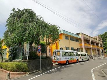 慶泉幼稚園の画像1