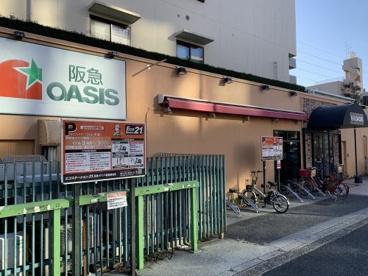 阪急オアシス服部緑地店の画像1