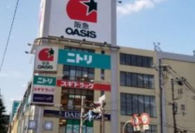 阪急オアシス千里山竹園店の画像1