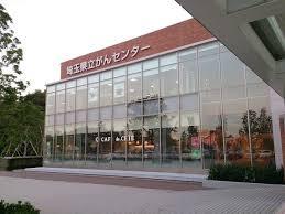 カフェ・ド・クリエ埼玉県立がんセンター店の画像1