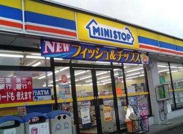 ミニストップ飯田橋西口店の画像1