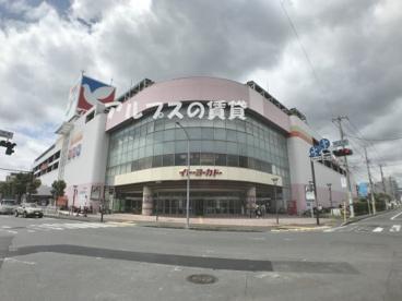 イトーヨーカドー 横浜別所店の画像1
