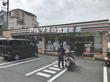セブンイレブン 横浜大久保3丁目店の画像1