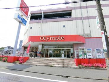 Olympic(オリンピック) 墨田文花店の画像1