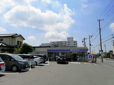 ローソン 海老名中新田一丁目店の画像1