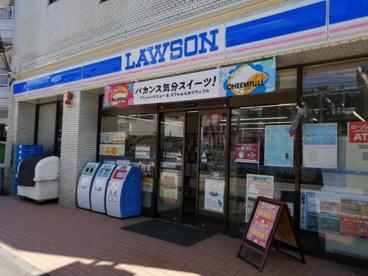 ローソン 厚木駅前店の画像1