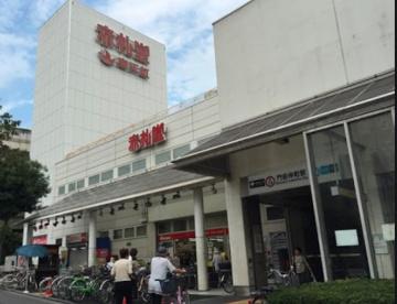Akafudado(赤札堂) 深川店の画像1