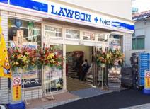 LAWSON+toks石川台駅前店