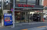 まいばすけっと神楽坂駅西店