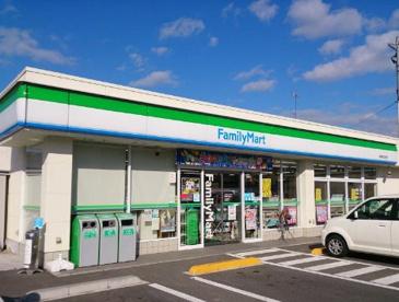 ファミリーマート 福山駅家町店の画像1