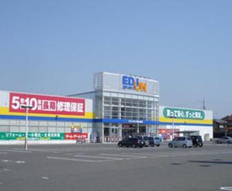 エディオン福山北店の画像1