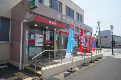 北茨城郵便局の画像1