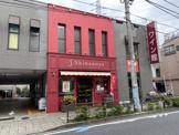 信濃屋 ワイン館