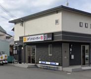 ピザ・リトルパーティー海南店