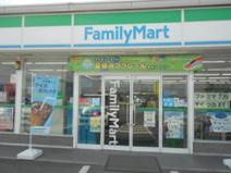 ファミリーマート 吉岡下野田店