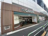 富士ガーデンビーンズ赤羽店