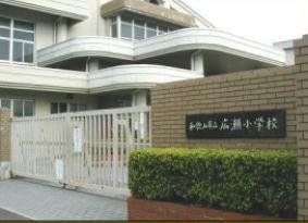 和歌山市立広瀬小学校の画像1