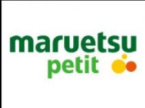 maruetsu(マルエツ) プチ 大和町店