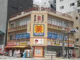 マツモトキヨシ 浅草二天門前店