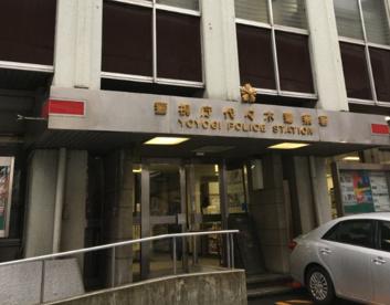 代々木警察署 幡ヶ谷駅前交番の画像1