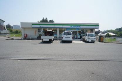 ファミリーマート 高萩インター店の画像1