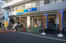 ビッグ・エー 練馬貫井店の画像1