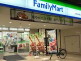 ファミリーマート 東日本橋二丁目店