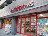 まいばすけっと 関町北3丁目店