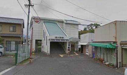狐ヶ崎駅の画像1