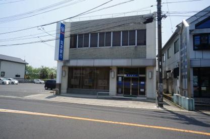 筑波銀行磯原支店の画像1