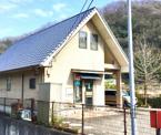 尾道西藤簡易郵便局