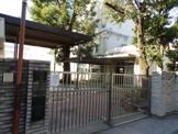 横浜市立南小学校