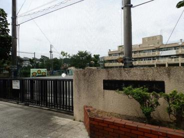 横浜市立大岡小学校の画像1