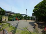 関町南ぺんぎん児童遊園