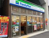 ファミリーマート 近鉄河内花園駅店
