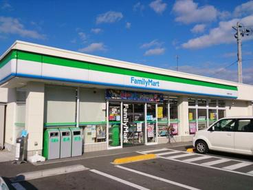 ファミリーマート 駅家町中島店の画像1