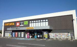スターバックスコーヒー TSUTAYA 駅家店の画像1
