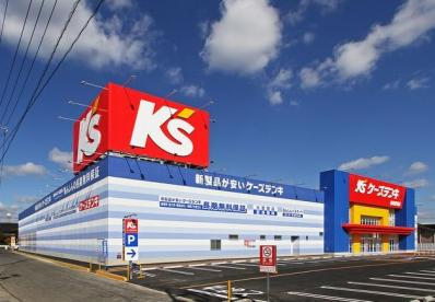 ケーズデンキ 福山駅家店の画像1