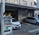 ニッケン文具株式会社東京店