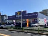 Welpark(ウェルパーク) 桜新町店