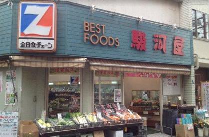 株式会社駿河屋大塚商店の画像1