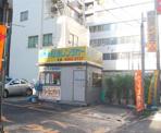 日進レンタカー箱崎営業所
