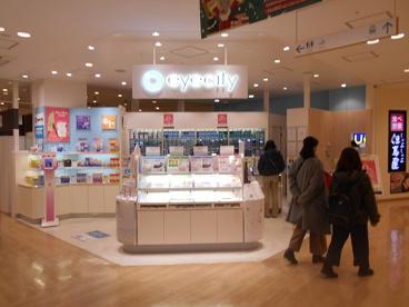 アイシティ浅草ROX・3G店の画像1