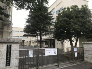 横浜市立上永谷中学校の画像1