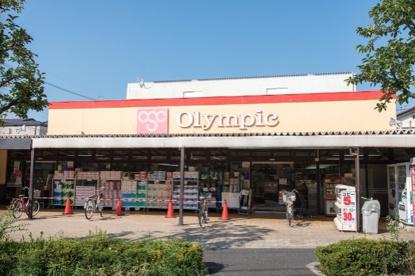 オリンピック下篠崎店の画像1